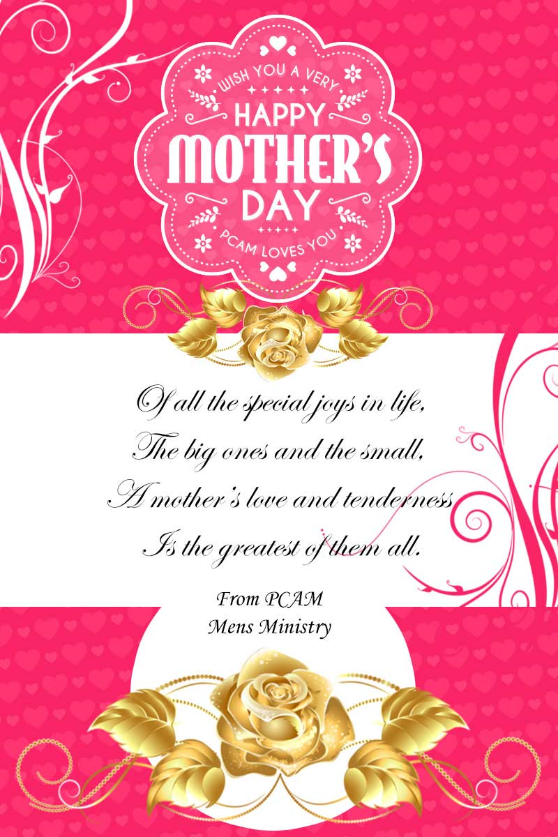 mothers-day-plaque-design